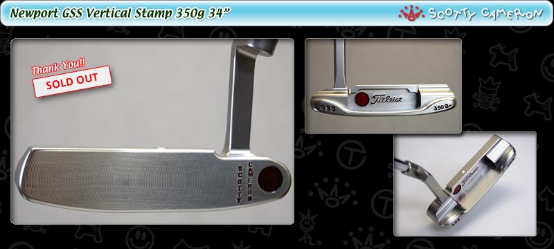 """Newport GSS Vertical Stamp 350g 34"""""""
